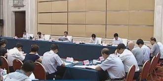 第六屆甘肅省文博會籌備會在蘭州召開 連輯出席