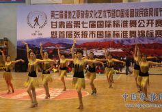 首届张掖市国际标准舞锦标赛举行