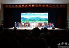 张家川县60华诞 大型音乐舞蹈史诗《关山月》首演