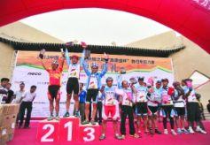 第四届丝绸之路自行车拉力赛昨日在甘肃敦煌闭幕