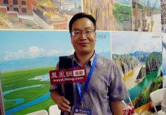 甘肃省嘉峪关市旅游局局长朱明访谈录