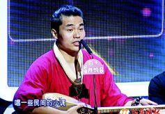 """甘肃羌族""""流浪歌手""""贾奎登台江苏卫视《非常了得》"""