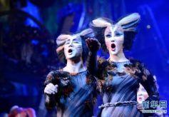 世界经典音乐剧《猫》中文版在甘肃兰州上演