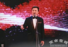 """天水男高音杨涛获中国民族声乐""""敦煌奖""""三等奖"""