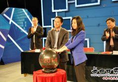 《我是主持人》2014中国兰州播音主持大赛全面启动