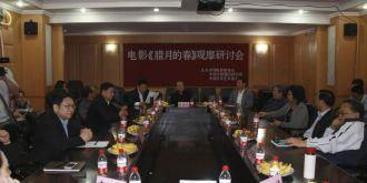 【现场】电影《腊月的春》观摩研讨会在北京举行