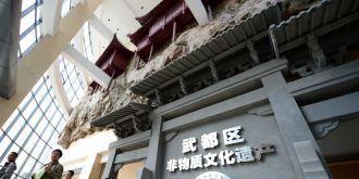 甘肃武都非物质文化遗产博物馆:全面展现民风民俗