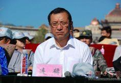 中国·金昌第三届骊靬文化国际旅游节隆重开幕