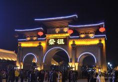 天水市奏响深度融合文化乐章 助力华夏文明传承创新区