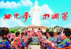 甘肃陇南乞巧文化:女儿梦 中国梦