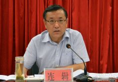 连辑出席甘肃省上半年文化产业调度会