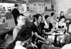 兰州茶文化博览会在甘肃国际会展中心举行