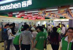 消费结构升级 容声食尚派冰箱领跑五一高端市场