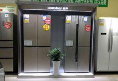 中怡康:容声金色十字对开冰箱上市即进畅销榜
