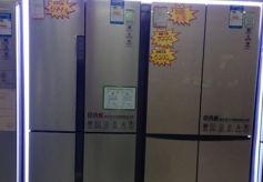 十字对开门冰箱成主流 容声食尚派最受用户欢迎