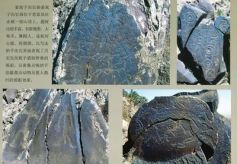 甘肃景泰岩画遗存获全国首批12处岩画遗存地认证