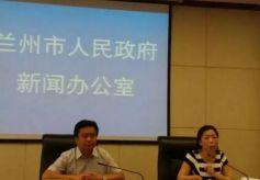 中国•兰州黄河文化旅游节确定四项系列活动