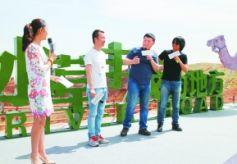 甘肃本土电影《家在水草丰茂的地方》发布会在张掖举行