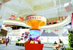 第五届中国·兰州黄河文化旅游节在兰州开幕