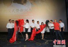 甘肃电影《柴生芳》开机仪式在兰州举行
