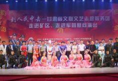 到人们中去——甘肃省文联文艺志愿服务团走进甘肃矿区