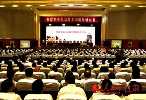 """8月1日,考古界盛会""""齐家文化与华夏文明国际研讨会""""在甘肃临夏州广河县举办。图为研讨会现场。(牟健 摄)"""