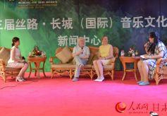 丝路万里行——俄罗斯绘画展在甘肃嘉峪关举行