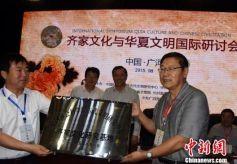 王巍:齐家文化是中华文明早期重要一支区域文明