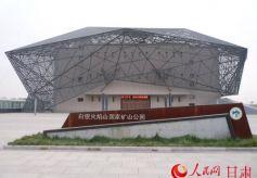 """白银国家矿山精神纪念馆评为甘肃文化遗产""""历史再现""""工程博物馆"""