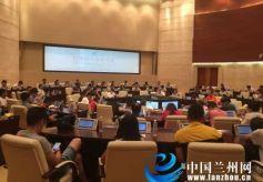 甘肃省新媒体沙龙8月14日在兰州举行
