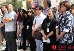 """""""丝路之光——2015兰州·中韩雕塑邀请展""""在兰州举行"""