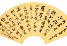 甘肃省书法家协会副主席王林宝的书法艺术