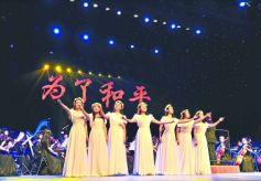 甘肃省纪念抗战胜利70周年惠民演出季启幕