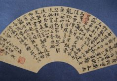 古朴中显奇谲——评欧阳荷庚的书法作品