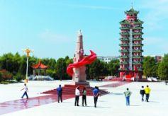 甘肃会宁革命老区发挥红色资源优势 创新红色旅游