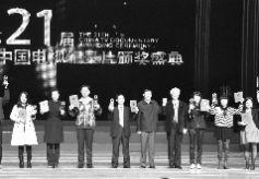 """第四届""""中国·嘉峪关国际短片电影展""""在嘉峪关开幕"""