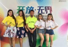 H5联盟亮相腾讯全球合作伙伴大会  郭吉军携双胞胎美女代言