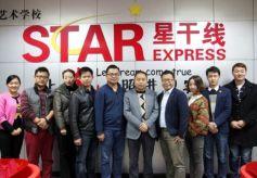 西影艺考考察北京星干线  为甘肃传媒学子搭建北京圆梦平台