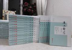 青年诗人刘小荷诗集《清池静荷》出版发行