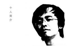 """甘肃诗人叶舟获""""2015人民文学诗歌奖·年度诗人奖"""""""