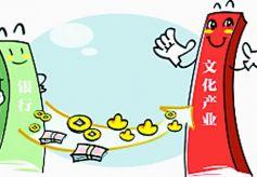 甘肃省文化产业增加值到预计2020年占全省GDP5%