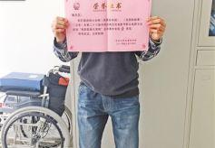 甘肃残疾人歌手杨阳: 我想拥有一组音响练习唱歌