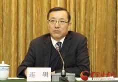 甘肃文化产业调度会在兰州召开 连辑出席并讲话