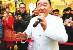 张保和将出演兰州本土网剧《新牛肉面的故事》