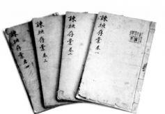 """""""陇上铁汉""""安维峻的传奇故事"""
