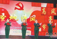 甘肃省会宁县廉政文化演出营造春节清廉氛围