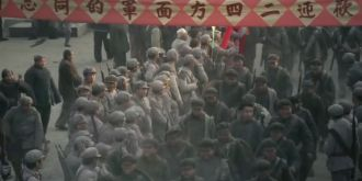 電視劇《三軍大會師》片花曝光 重溫紅軍會師甘肅會寧