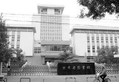 甘肃省图书馆举行《我与甘肃省图书馆》征稿活动
