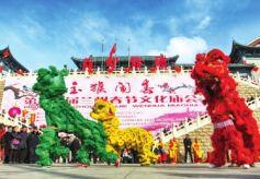 第十四届兰州春节文化庙会受市民热捧