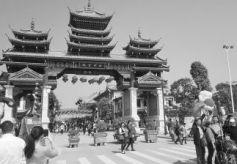 """西北首个""""丝绸之路""""文化主题乐园落户甘肃陇西"""